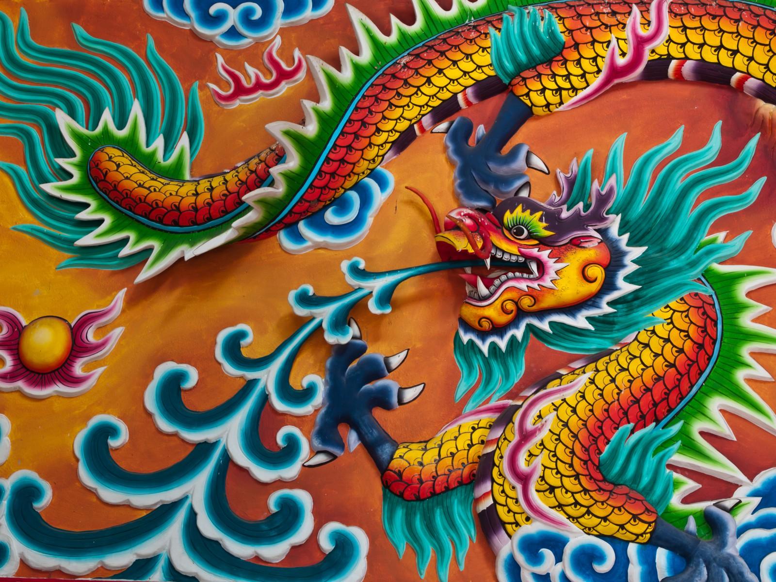 S/He Dragon